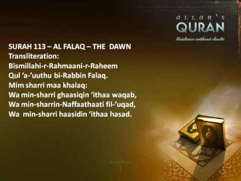 ENGAGING WITH QUR'ANIC SURAS