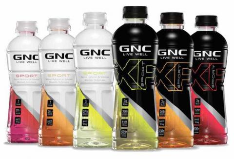 SAMPLE ESSAY ON LAUNCHING GNC BRAND IN THE NETHERLANDS